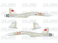 "Su P-42 (T-10-15) ""Record Aircraft"""